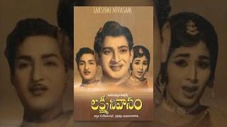 Lakshmi Nivasam Telugu Movie | Krishna, SVR, Ram Mohan
