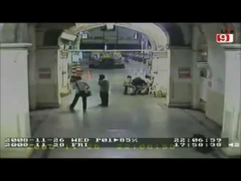 2008 Mumbai attacks | Ajmal kasab | Real cctv footage | Uncut video