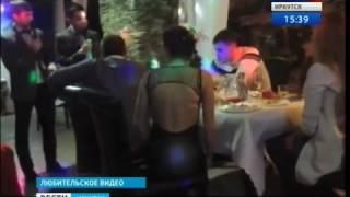 Хит интернета: тамаду отправили в нокаут на свадьбе в Усолье Сибирском, Вести Иркутск
