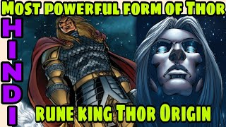 How Thor became Rune king Thor , Rune king Thor origin | Hindi CAPTAIN HEMANT