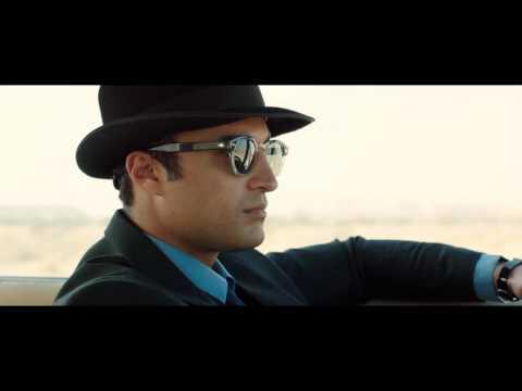 Rassegna Iraniana - Trailer Ufficiale