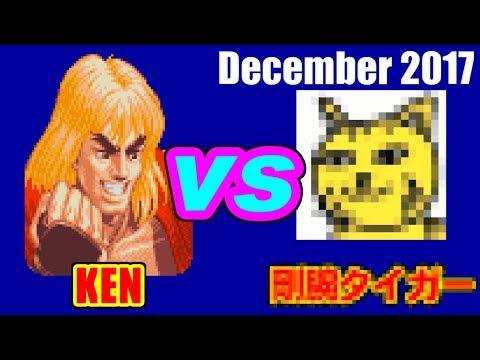 ケン(Ken) - スーパーストリートファイターII X for SS/PS