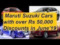 Maruti Suzuki Discount Schemes for June 2019. Low Sales leads to High Offer Discounts