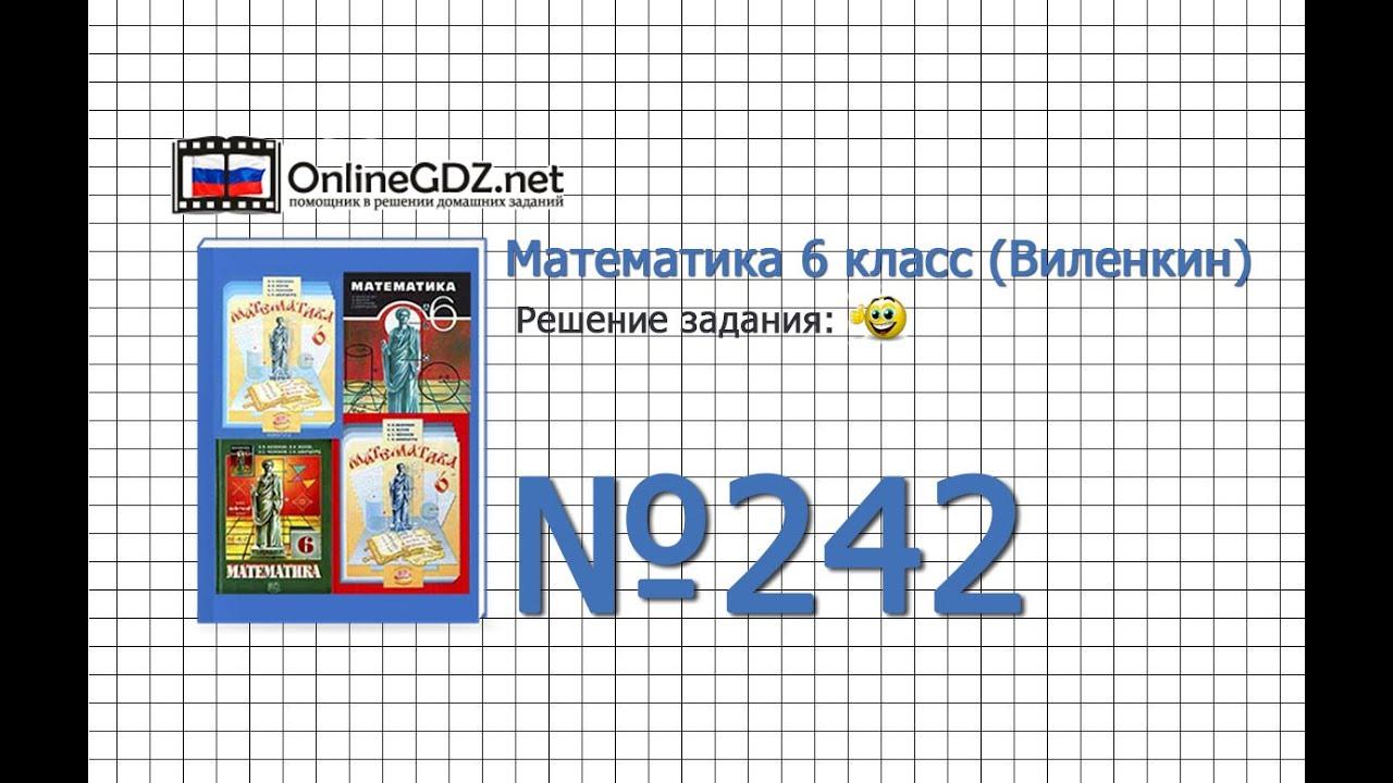 Упражнение 4427а класс по русскому языку