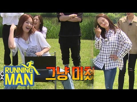Crazy미쳤어 is So Mins Song!! She Is Really Crazy! Running Man Ep 405