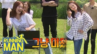 """Crazy""(미쳤어) is So Min's Song!! She Is Really Crazy! [Running Man Ep 405]"
