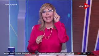 لميس الحديدي تفتح المسكوت عنه في حالة ياسمين عبدالعزيز وإيمان الحصري وتطرح أسئلة هامة لنقابة الأطباء