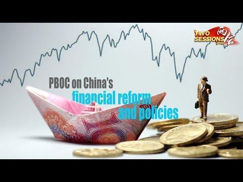 "Live: PBOC on China's financial reform and policies 中国人民银行就""金融改革与发展""等问题答记者问"