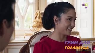 """Гримёр из Алматы трудился над созданием образа главной героини фильма """"Безумно богатые азиаты"""""""