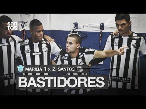MARÍLIA 1 X 2 SANTOS | BASTIDORES | COPA SP (09/01/20)