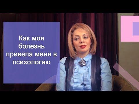 Биография Анетты Орловой. Анетта Орлова психолог. Личная жизнь Анетты Орловой.