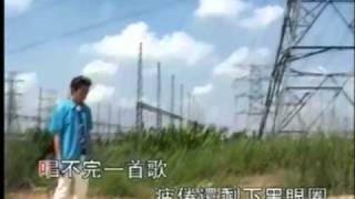 [MV] 黃昏(Huang Hun) - Nicholas Teo (HD)
