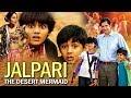 Jalpari - The Desert Mermaid Full Movie | Movie on Female Foeticide | Parvin Dabas | Tannishtha