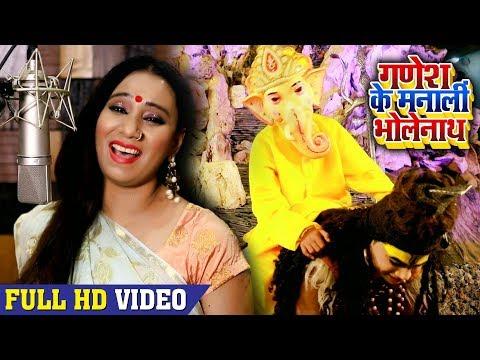 Kalpana जी का ए VIDEO SONG आप जरूर देखें - चारो तरफ धुम मचा दिया है - SUPERHIT SHIV BHAJAN 2018