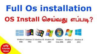 How to Install OS Windows 10/8.1/8/7/XP Tamil Tutorials World_HD