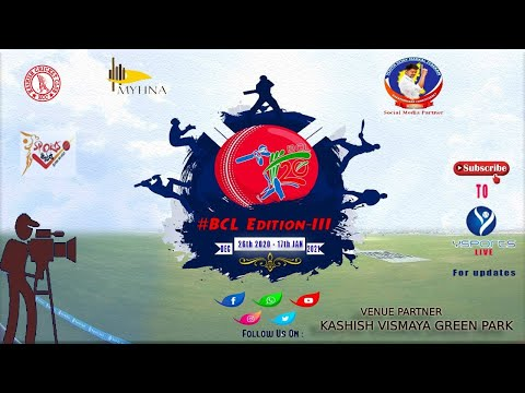 BENGALURU CRICKET LEAGUE || EDITION - 3 ||  MEGA FINAL