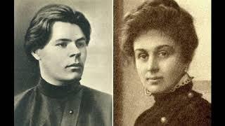 18 Горький и Андреева_История любви