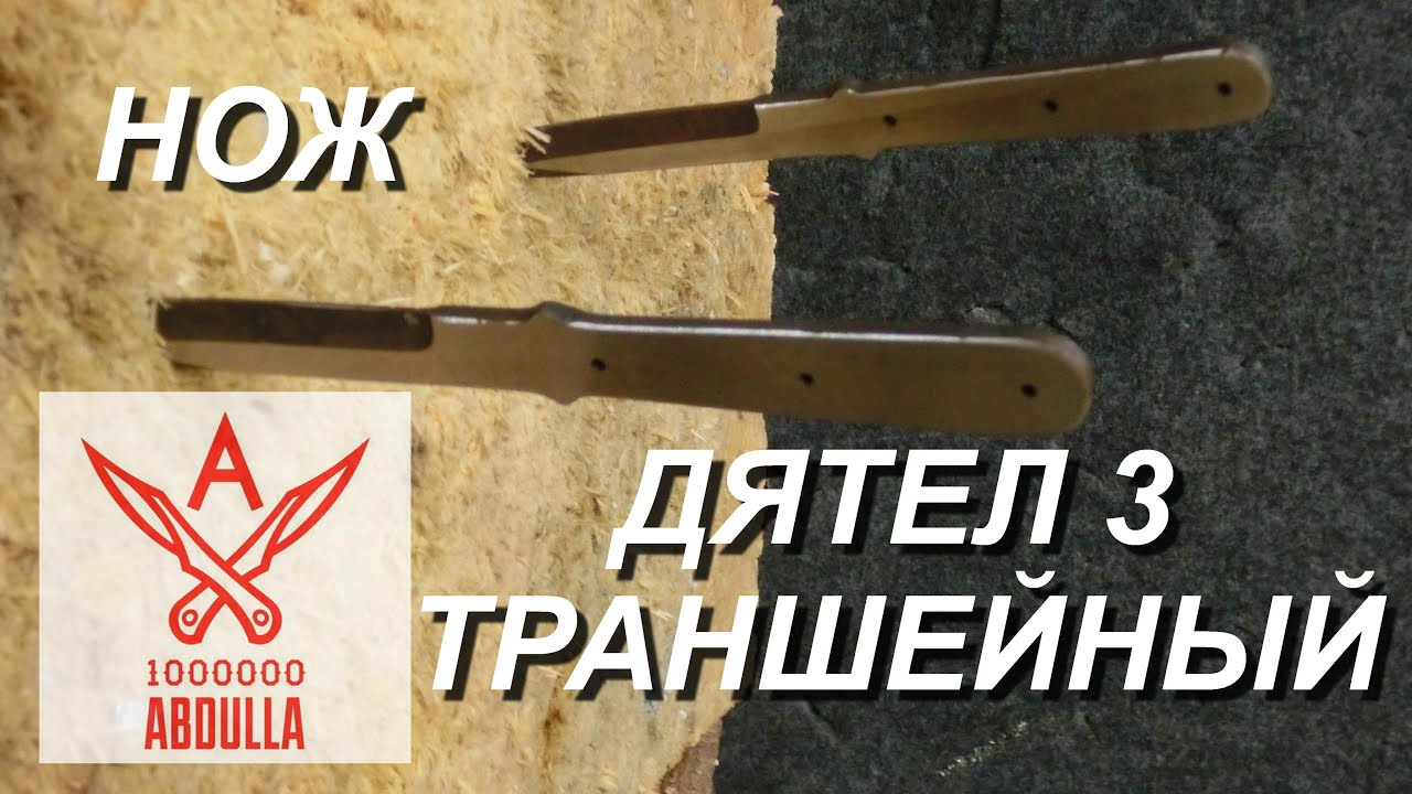 Обзор Cold Steel Ti-Lite 6