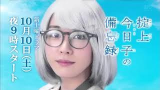 Yui Aragaki (新垣 結衣 Aragaki Yui, born June 11, 1988) is a Japane...