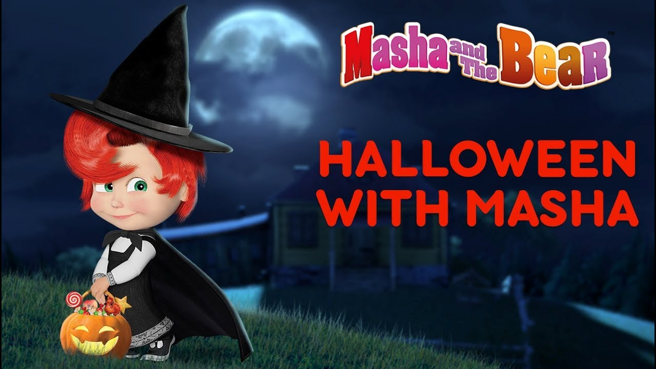Masha and The Bear - Halloween with Masha!