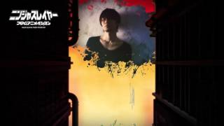 11月25日(水)発売! コンピレーションアルバム「ニンジャスレイヤー ...