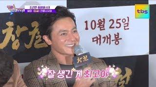 조선판 좀비버스터 영화 '창궐' 언론시사회