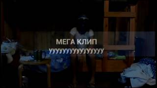"""ПАРОДИЯ на клип Лазарева """"You are the only one"""""""