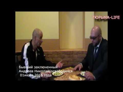 Бывший заключенный рассказал о ФКУ ИК-47 ГУФСИН России по Свердловской области