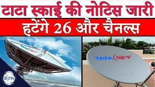 Tata Sky To Remove 26 Channels Over Expiry & Breach Of Contracts