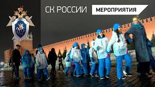 По инициативе СК России дети из Сирии посетили Москву