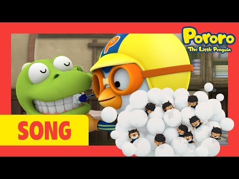 Tooth brushing song by Pororo! | Good habits Nursery Rhymes for children | Brush your teeth | Pororo