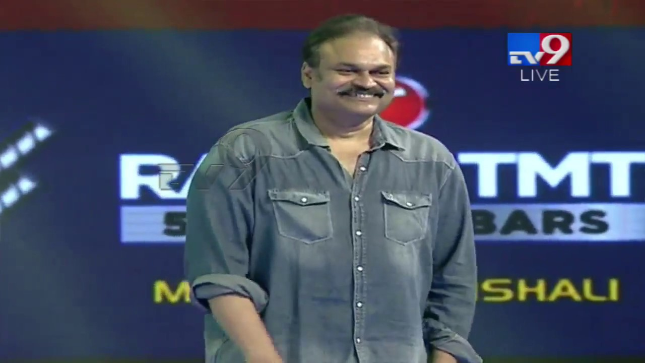 Naga Babu best wishes to Geetha Govindam team at Audio Launch - TV9