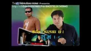 """New Nepali Full Song """"Kasari Bhanu"""" BY Diwakar Basnet 2069"""