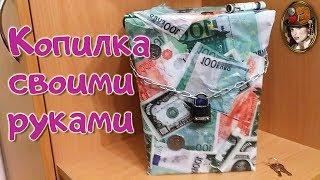 Сделать амулет для привлечения денег своими руками