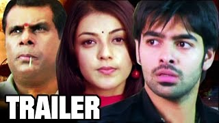 Kshatriya - Ek Yoddha (Ganesh) | Trailer | Ram | Kajal Agarwal | Hindi Dubbed Movie