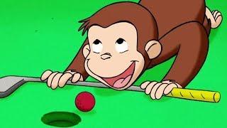 Georges le Petit Singe 🐵Le Mini-Golf 🐵Saison 1  🐵Dessin Animé 🐵Animation Pour Enfants
