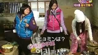 "[T-ara] Hyomin ""イラつくって"""