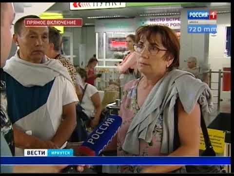 Почти весь день ждут вылета. Борт «Аэрофлота» «застрял» в аэропорту Иркутска. Прямое включение