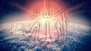 King of Kings - Powerful Speech by Muhammad Abdul Jabbar