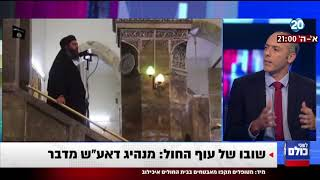 """לפני כולם - שובו של עוף החול: מנהיג דאע""""ש מדבר"""