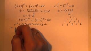 Решение рациональных уравнений (видео-7)
