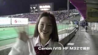 12月4日、2010Jリーグ特命PR部女子マネの足立梨花さんが京都市西京極総...