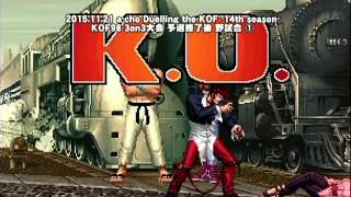 a-cho Duelling the KOF -14th season- KOF98 3on3大会 予選終了後 野試合①(2015.11.21)