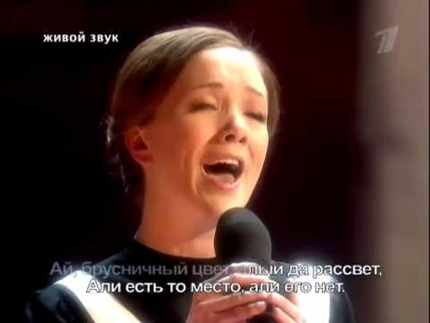 Песня Только мы с КОНЕМ по полю идем=)))) - Пелагея скачать mp3 и слушать онлайн