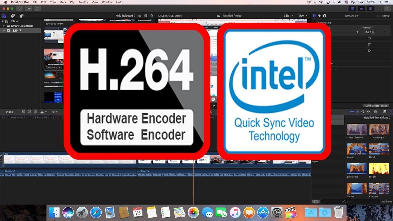 Intel Quick Sync для Final Cut Pro - macOS Hackintosh Clover