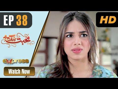 Mohabbat Zindagi Hai - Episode 38 - Express Entertainment Dramas