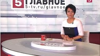 Главное - итоги недели с 19 по 25 сентября 2016 года