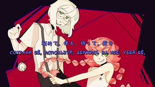 Rana & Utatane Piko - Creative -Remix- (rus sub)