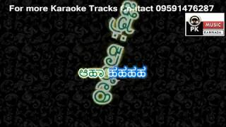 EE DESHA CHENNA | KAVERI KANNADA KARAOKE WITH LYRICS BY PK MUSIC KARAOKE WORLD