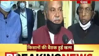 India News Punjab: Brekaing News, Kisan Andolan : क्या सरकार और किसान नेताओं की बैठक बेनतीजा रही?